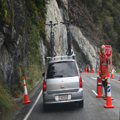 Landslide Safety Plan: One Car Goes at a Time